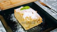 Фото рецепта Простой яблочный пирог без яиц. Видео