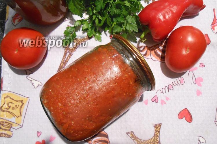 Фото Томатная паста с болгарским перцем и паприкой