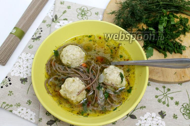 Фото Суп с фрикадельками и гречневой лапшой
