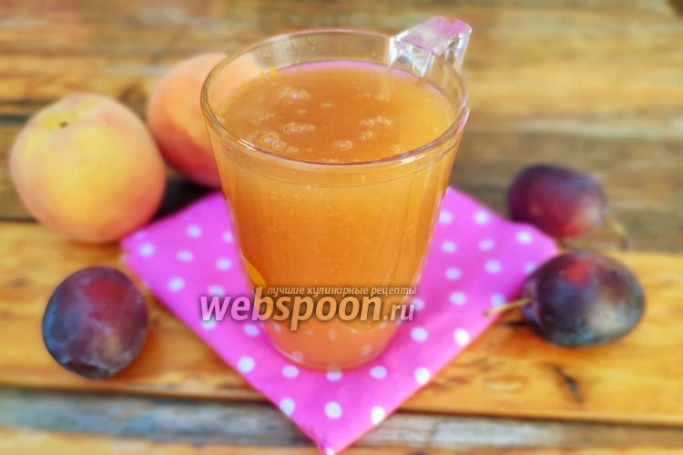 Фото Кисель из персиков и слив