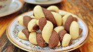 Фото рецепта Песочное шоколадно-ванильное печенье «Серпантин»