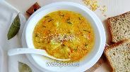 Фото рецепта Густой суп из кукурузной крупы