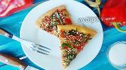 Фото рецепта Пицца с овощной начинкой