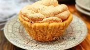 Фото рецепта Корзиночки с яблочной начинкой и меренгой