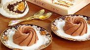 Фото рецепта Десерт из бананов, какао и кокосового масла