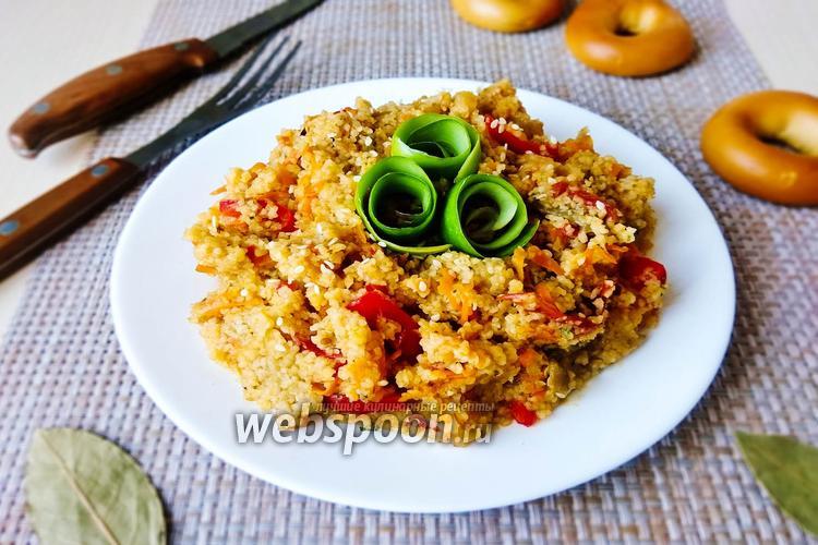 Фото Вегетарианский овощной плов с булгуром