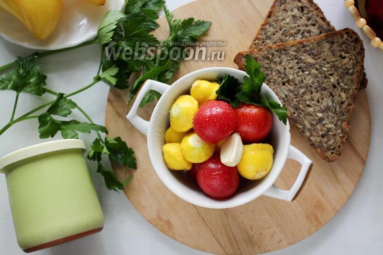 Фото Маринованные патиссоны с помидорами черри на зиму