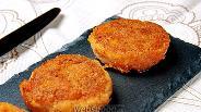 Фото рецепта Луковые кольца с фаршем в панировке. Видео