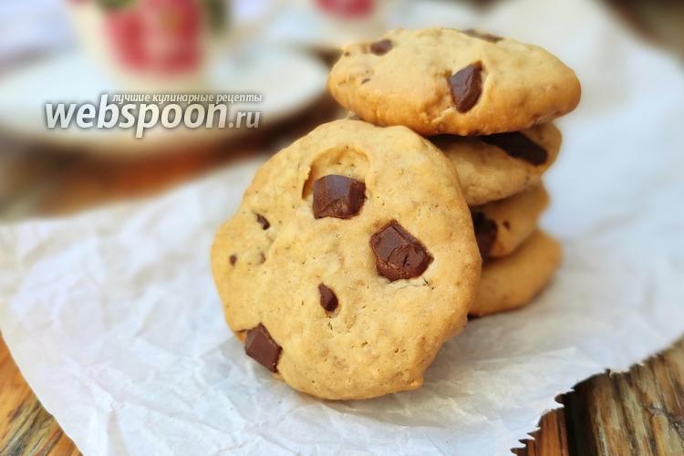 Фото Печенье с шоколадом, орехами и овсяными хлопьями