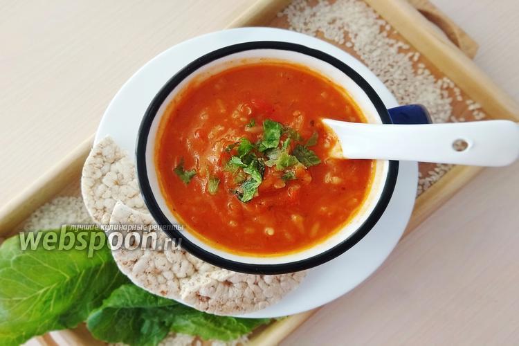 Фото  Вегетарианский томатный суп с рисом